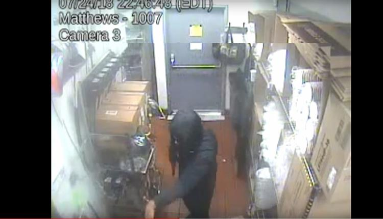 20180724010 - Armed Robbery Chipotle (1 of 2)